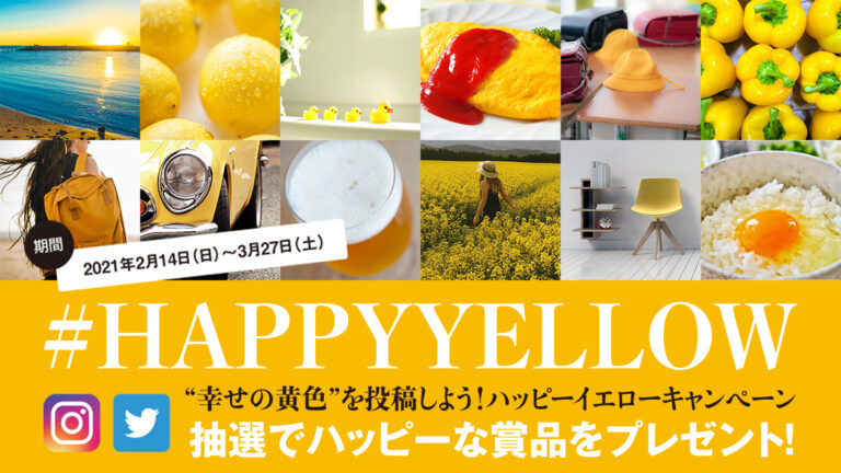 HAPPY YELLOW
